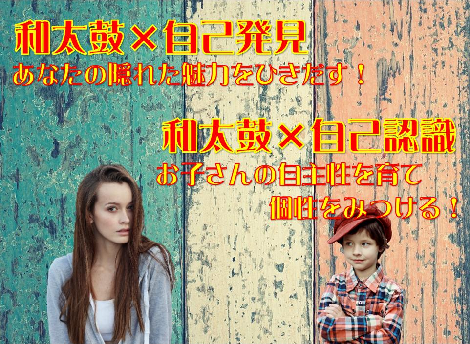 OTOsoundブログ